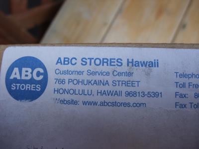 ハワイのABCストア