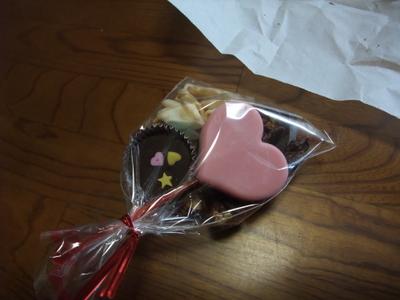 バレンタインは面倒くさい